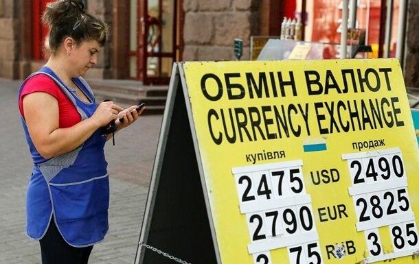 Курс валют, фото из открытых источников