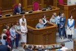 """""""Аж руки трусилися"""": українцям показали, чим займалася Геращенко у Раді, поки депутати валили Зеленського"""