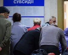 Оформлення субсидій - фото Doba.te.ua