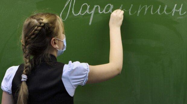 Карантин в школах Львова, фото из свободных источников