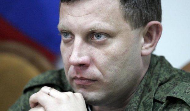 Захарченка викликали в Крим