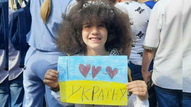 День незалежності, фото: Facebook Вадим Карп'як