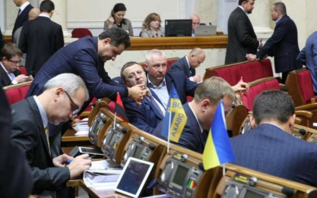 """Депутати, які не визнають """"ДНР"""" терористами: повний список"""