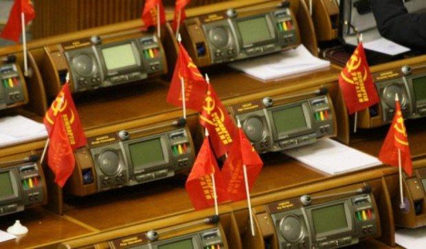 «Трьом компартіям заборонено брати участь у виборчому процесі» - Петренко