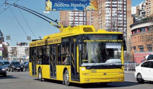 Киевский транспорт в апреле сменит маршруты