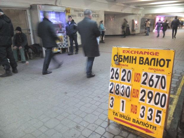 Валютна аномалія в Україні: євро здивував усіх, навіть гривню