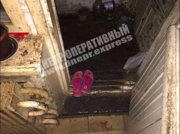 """Фото « """" Дніпро оперативний»"""