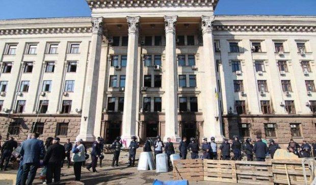 Милиция ищет взрывчатку в одесском Доме профсоюзов