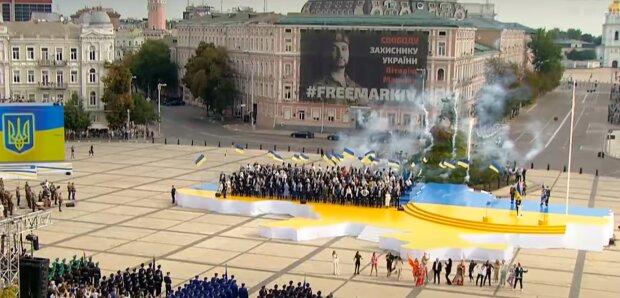 День незалежності, скріншот із відео
