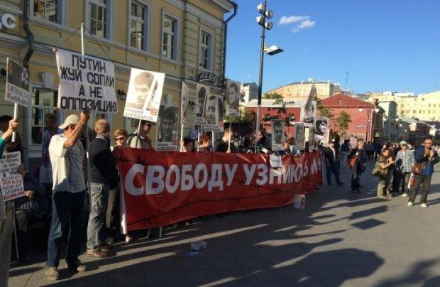 У центрі Москви проходить антипутінський пікет
