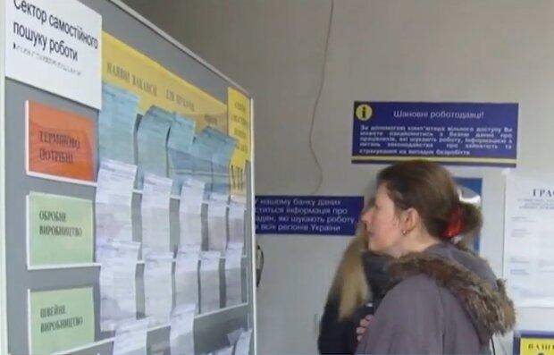 Безробітні українці, скріншот: YouTube