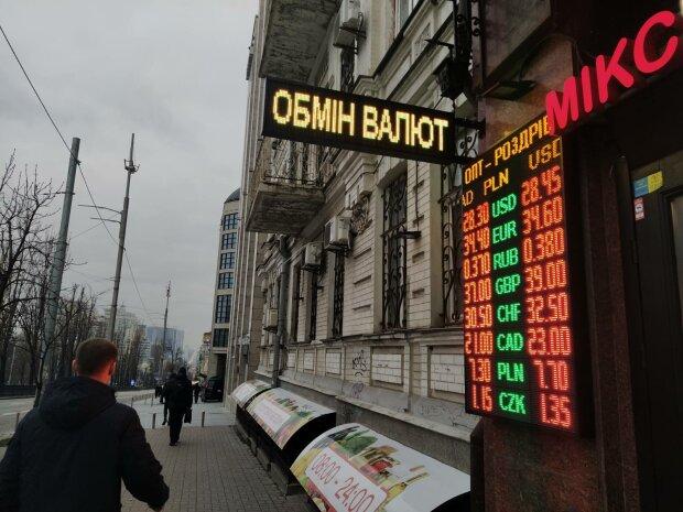 обмен валют, фото х свободных источников