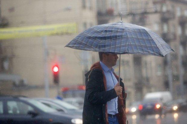 Погода на завтра испортит украинцам настроение и планы