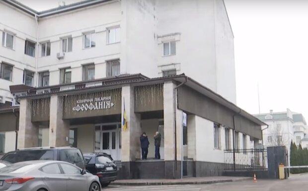 Лікарня Феофанія, скріншот відео