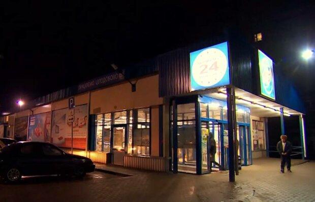 Супермаркет, фото: вільне джерело