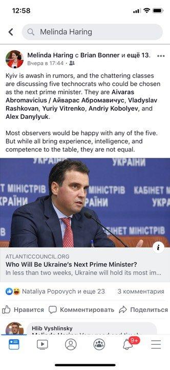 П'ять Зе-прем'єрів: хто може очолити Кабмін за Зеленського, кандидати вас здивують