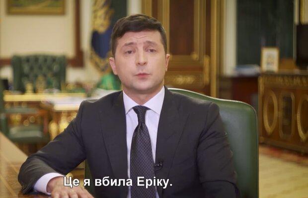 Володимир Зеленський: скріншот: YouTube