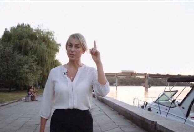 Тетяна Домбровська, скрін з відео