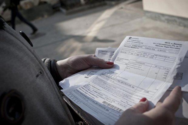 Украинцам показали, как пересчитать платежку за газ и оплатить меньше