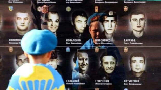 Трагедия под Луганском, фото: МВД