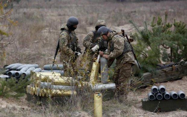 Під носом губернатора: вандали образили солдатів АТО