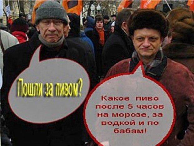 На концерт на честь приєднання Криму запрошують «тверезих і красивих»