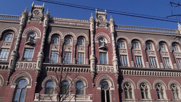 Национальный банк Украины - фото Знай.иа