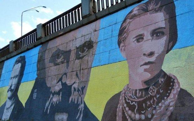 Хто ви з видатних українців?