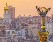 Київ, Майдан Незалежності - фото Kyiv-city