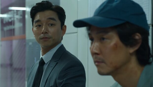 Кон Ю, кадр из сериала