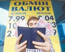 Обмен валют, 24 канал