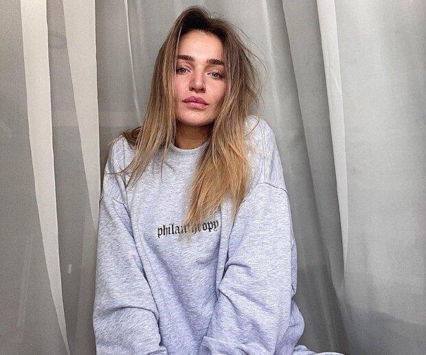Алла Добкина, фото с Instagram