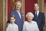 Королівська сім'я, скріншот: Youtube
