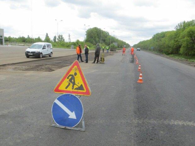 Ремонт доріг, фото: autocentre.ua