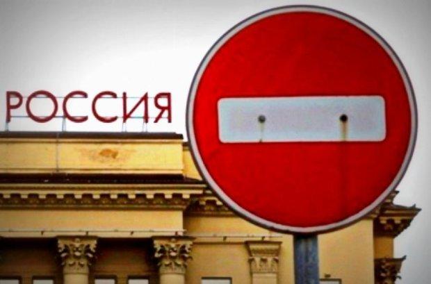 США заморозили $640 млн у банках друзів Путіна