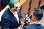 """""""Джокер Джокерович"""": Кива у Раді спантеличив перевтіленнями, неоднозначне відео"""