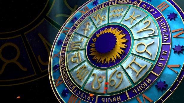 Гороскоп на 6 ноября для всех знаков Зодиака: у кого начнутся проблемы