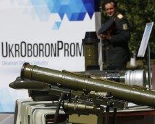 скандал с Укроборонпромом