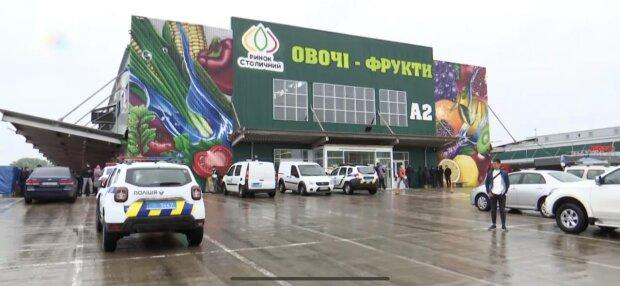 Рынок, фото: скриншот из видео