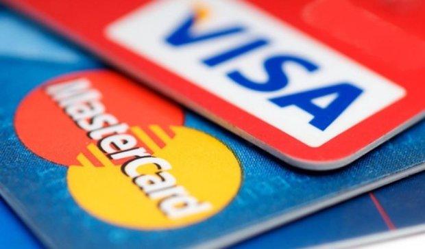MasterCard обвиняют в завышении комиссии