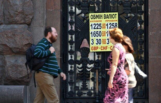 Курс долара на 30 серпня покошмарить українців