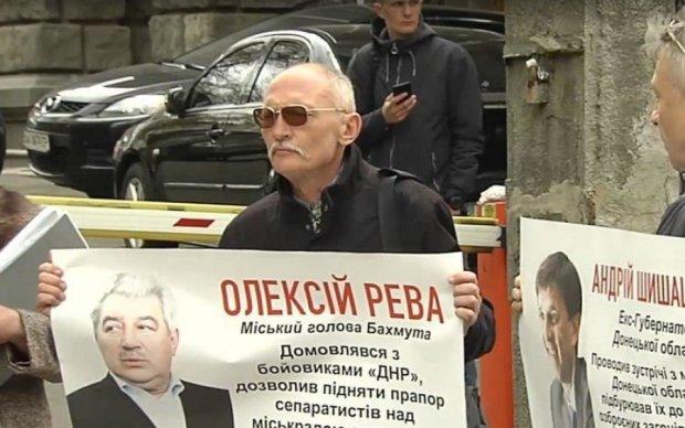 """Порошенко нагадали, хто з чиновників славив """"русскій мір"""""""
