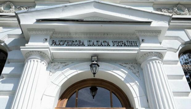 Рахункова палата України
