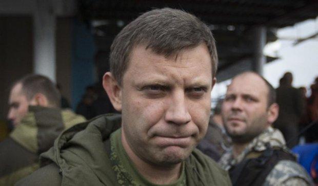 Захарченко покинул Донецк - Лысенко