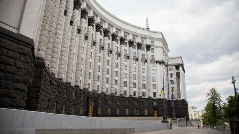 Кабмін - фото РБК-Україна