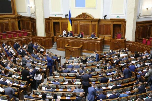 Верховна Рада, фото: Офіс президента