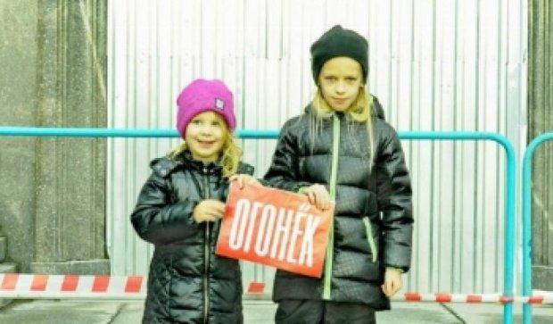 """Дочери Павленского """"зажгли огонек"""" под ФСБ (фото)"""