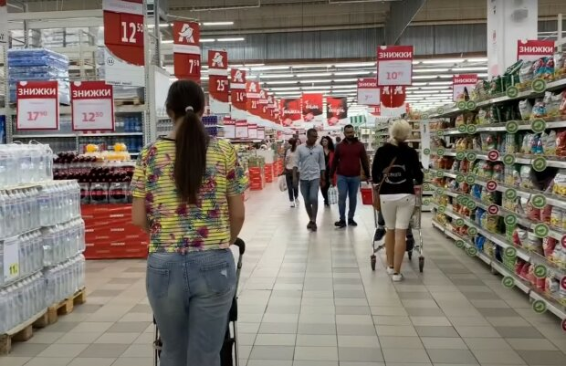 гіпермаркет, скріншот з відео