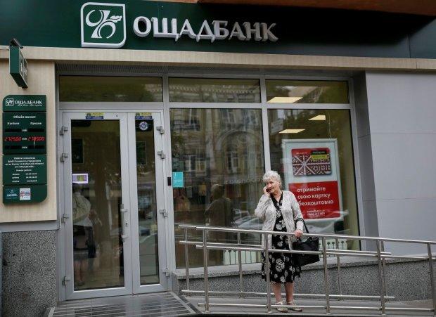 В Україні активізувалася нова схема шахрайства, постраждали тисячі власників карток: як вберегтися