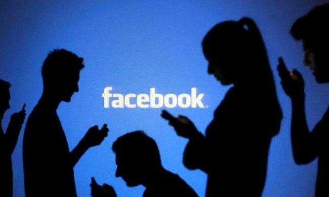 У Америці дозволили подати документи на розлучення через Facebook